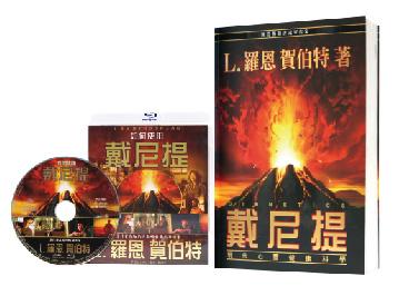DN 書+DVD-02